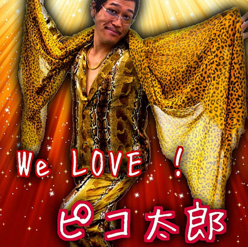 古坂大魔王の画像 p1_12