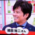 織田裕二「あさイチ」出演!仕事を断ったプロデューサーは誰?
