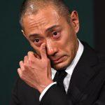 市川海老蔵が小林麻央の病院を提訴?治療費3000万円は支払い拒否!