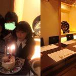 小林麻耶(まや)ママ38歳誕生日!市川海老蔵がシャネルの贈り物!