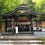 新屋山神社に行ってきた!日本一すごい金運パワーの効果を実感?