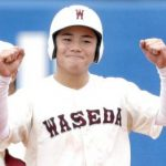 早実の清宮幸太郎の嫌うドラフト球団は?育成やポスティングで差!