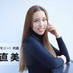 乙武洋匡(おとたけひろただ)再婚へ!ハーフの美人女子大生と同居
