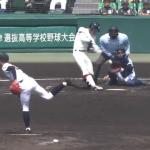 大阪桐蔭の根尾昂(あきら)が甲子園で3打点!ドラフト球団の予想も