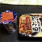 とみ田(松戸)のカップ麺を食べてみた!値段や味は本当においしい?