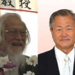 川嶋辰彦(紀子さま父)がパチンコ社長と韓国旅行!検察に捜査された三井慶昭とは