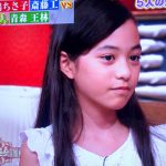 人生イロイロ超会議に堂珍嘉邦とモデル敦子の娘こっちゃん登場!優秀で超かわいい