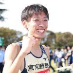 伊藤達彦(東京国際大)は箱根駅伝2020で何区を走る?出身中学高校や彼女はいる?