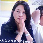 小巻亜矢(サンリオピューロランド)の高校は?見逃し「プロフェッショナル仕事の流儀」再録