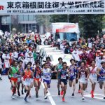 箱根駅伝2020の選手登録や区間配置はいつ?往路と復路の最終エントリーの変更も!