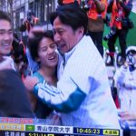 原晋(すすむ)監督の嫁や子供に年収は?箱根駅伝で青山学院大を強豪にした名言や手腕