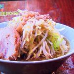 ラーメン二郎で麺なし!?立川マシマシがダイエットに糖質ゼロの豆腐を提供サービス!