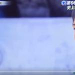 鈴木琉聖(青森山田)のロングスロー動画と出身小学校を調査!家族や兄弟に内定進路は?