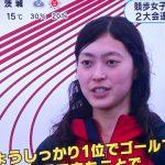岡田久美子(競歩)が可愛い!出身中学や高校に彼氏はいる?東京五輪2020のメダル予想も